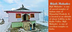 Bijali Mahadev tours